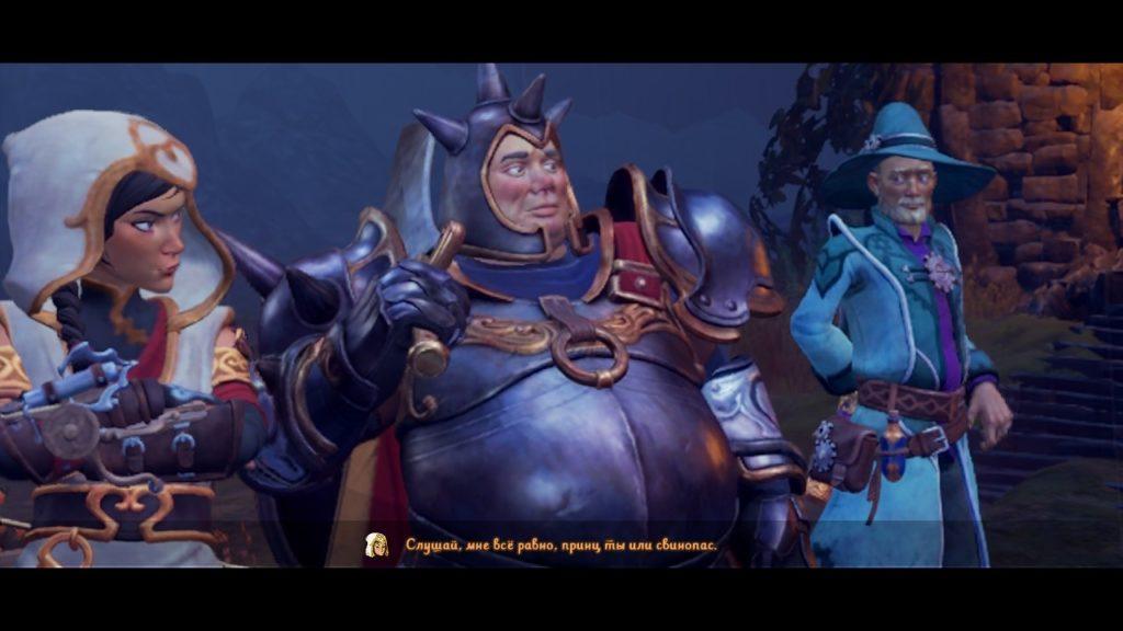 Trine 4: The Nightmare Prince – Добро пожаловать в сказку 5