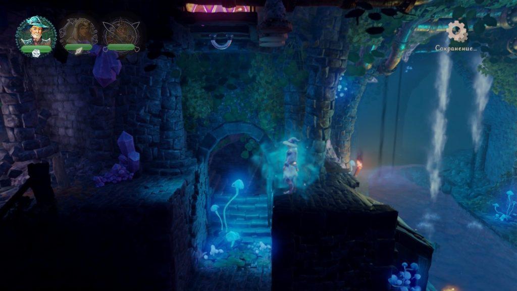 Trine 4: The Nightmare Prince – Добро пожаловать в сказку 16