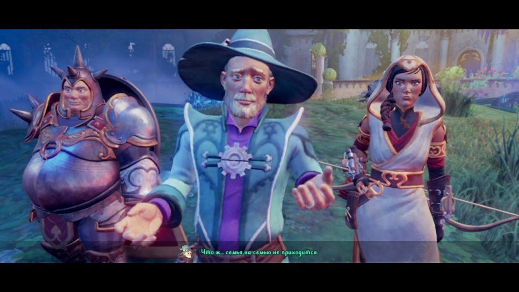Trine 4: The Nightmare Prince – Добро пожаловать в сказку 15