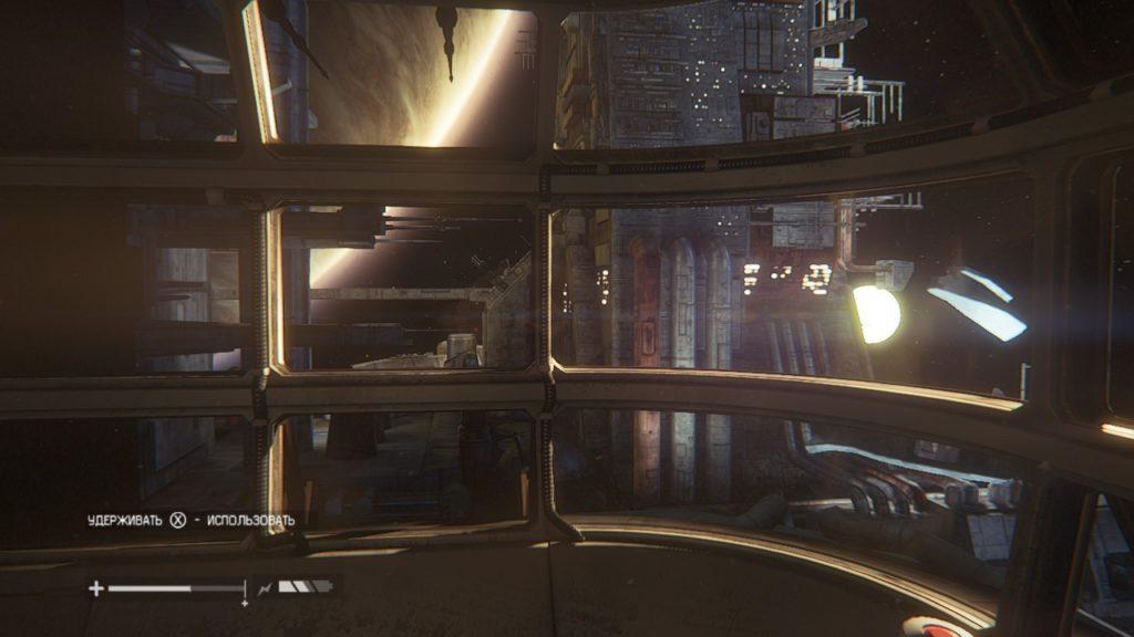 Обзор: Alien: Isolation - Тише ходишь, дольше дышишь 24