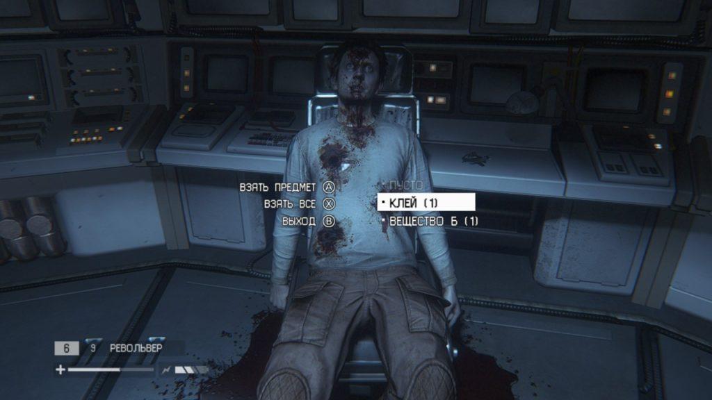 Обзор: Alien: Isolation - Тише ходишь, дольше дышишь 10