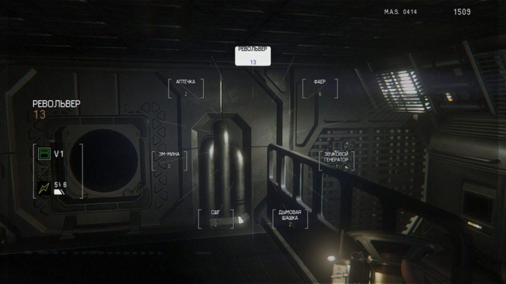 Обзор: Alien: Isolation - Тише ходишь, дольше дышишь 8