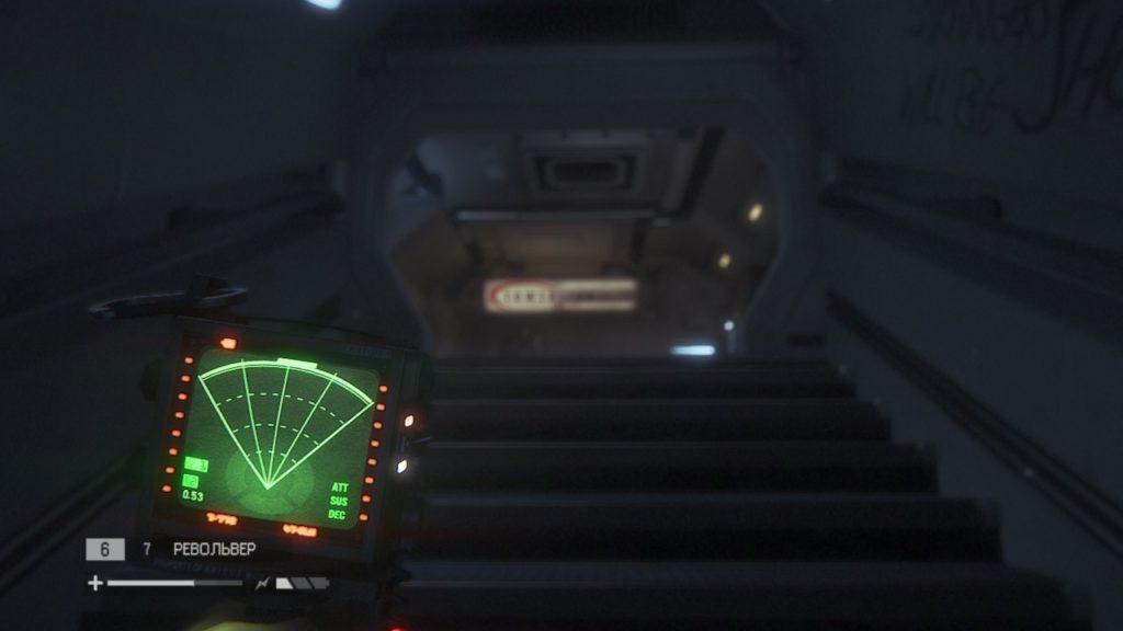 Обзор: Alien: Isolation - Тише ходишь, дольше дышишь 16