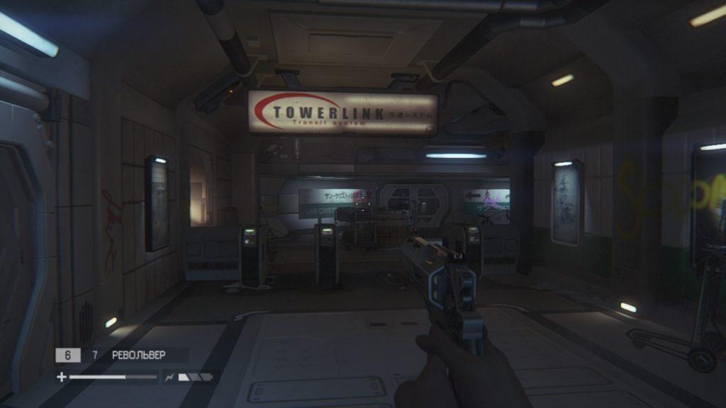 Обзор: Alien: Isolation - Тише ходишь, дольше дышишь 19