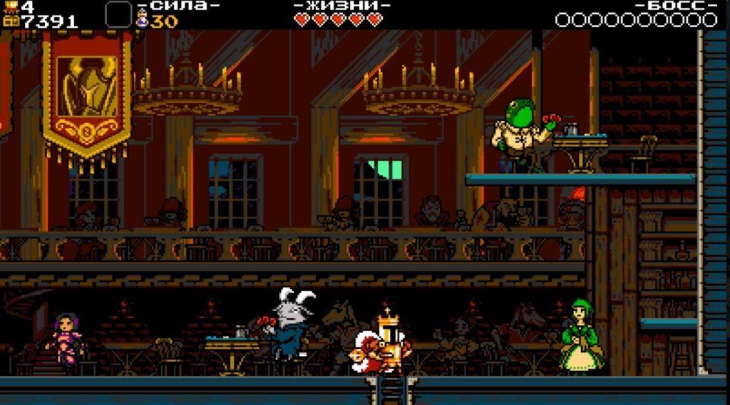 Shovel Knight: King of Cards - Почувствуй себя королём 10