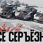 Обзор: GRID: Autosport – Он вам не Need for Speed 21