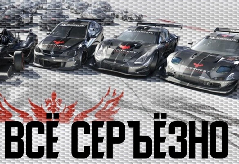 Обзор: GRID: Autosport – Он вам не Need for Speed 22