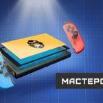Спецвыпуск #1 - Обзор 5-ти чехлов для Nintendo Switch от HORI + розыгрыш 123