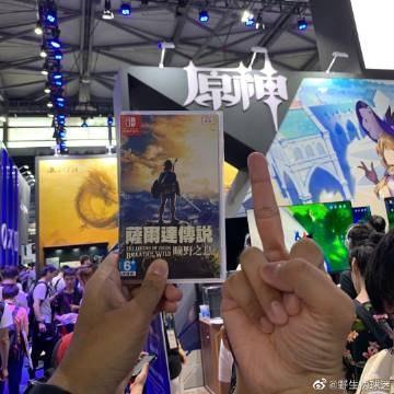 Провальный анонс Genshin Impact для Nintendo Switch в Китае 2