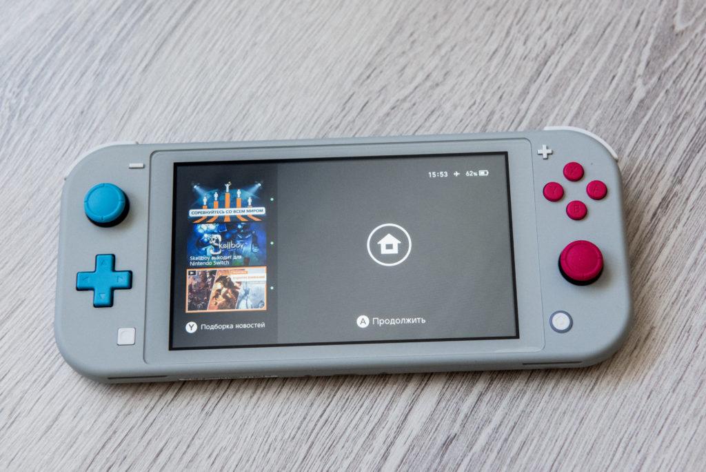 Обзор Nintendo Switch Lite - Жизнь после гибрида 9