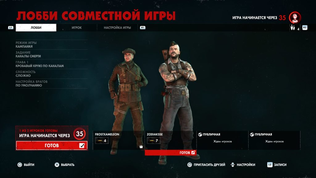 Обзор: Zombie Army 4: Dead War - Дело Блаcковица живет! 5