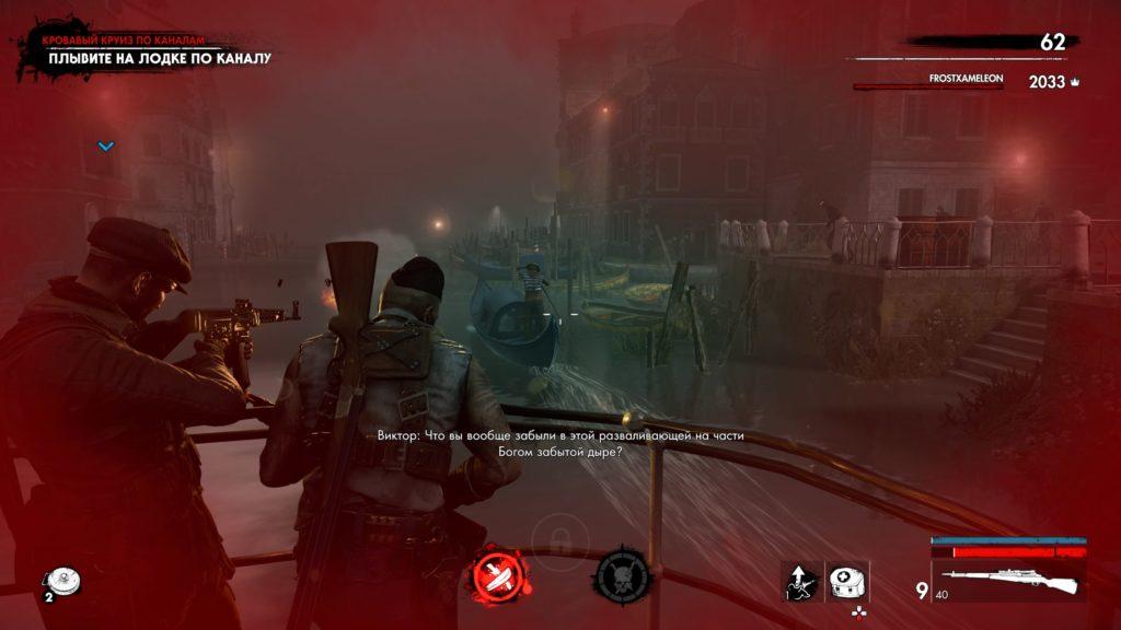 Обзор: Zombie Army 4: Dead War - Дело Блаcковица живет! 6