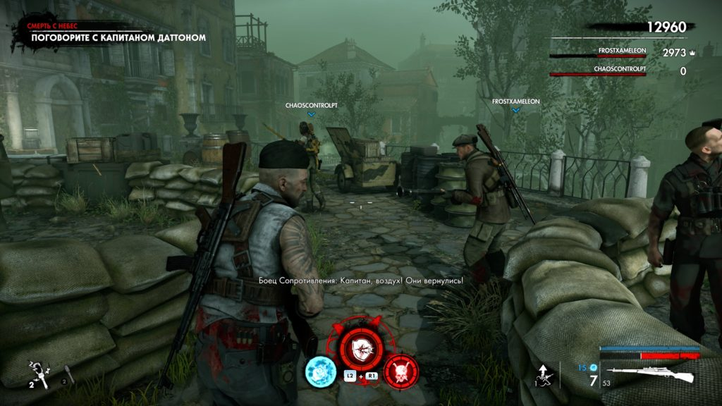 Обзор: Zombie Army 4: Dead War - Дело Блаcковица живет! 21