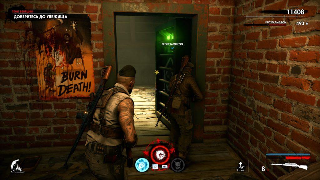 Обзор: Zombie Army 4: Dead War - Дело Блаcковица живет! 7