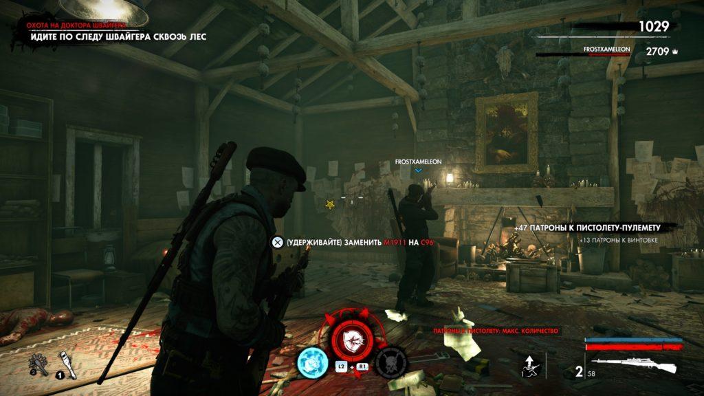 Обзор: Zombie Army 4: Dead War - Дело Блаcковица живет! 13