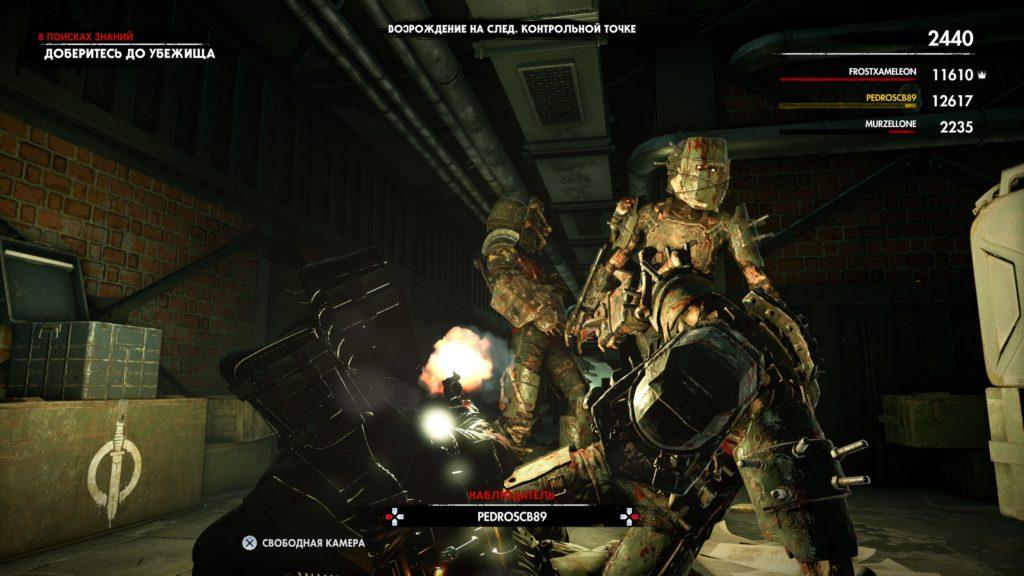 Обзор: Zombie Army 4: Dead War - Дело Блаcковица живет! 22