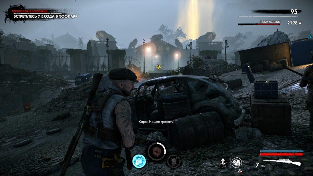 Обзор: Zombie Army 4: Dead War - Дело Блаcковица живет! 16