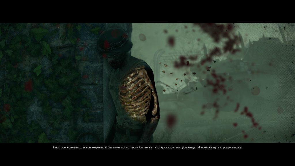 Обзор: Zombie Army 4: Dead War - Дело Блаcковица живет! 20