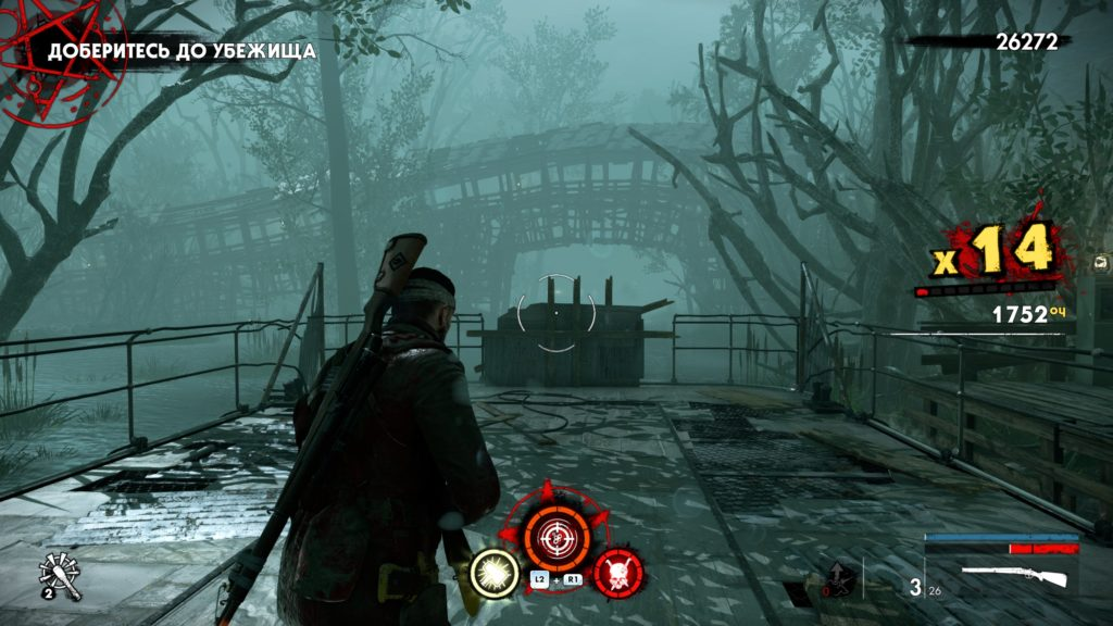 Обзор: Zombie Army 4: Dead War - Дело Блаcковица живет! 28