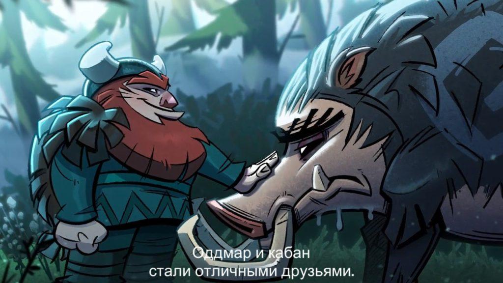 Обзор: Oddmar - Не ходите, дети, в лес одни гулять 5