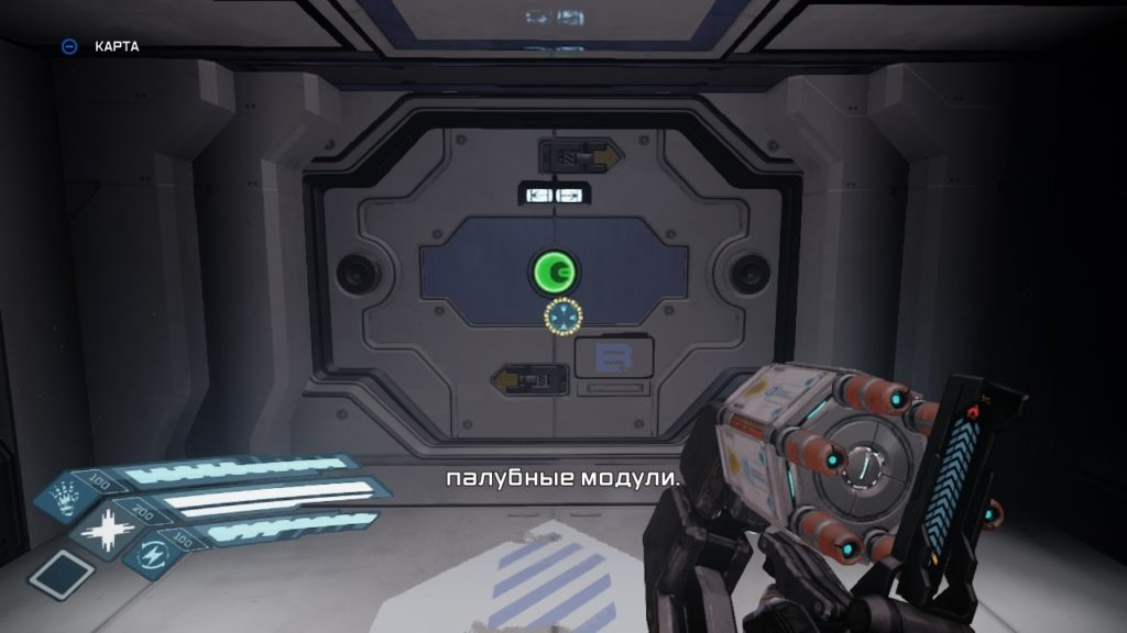 Обзор: The Persistence - Космический Саркофаг 3