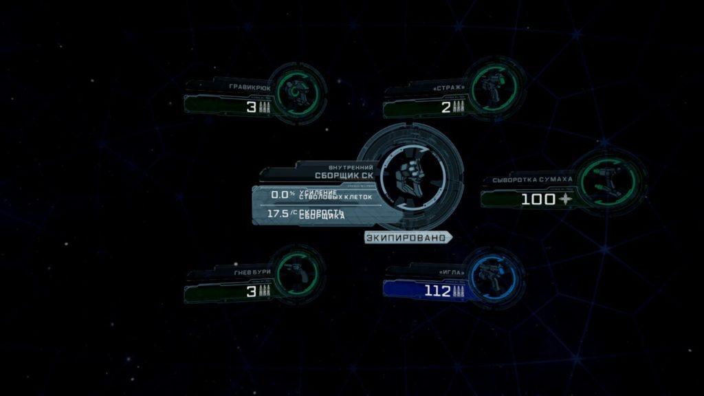 Обзор: The Persistence - Космический Саркофаг 9