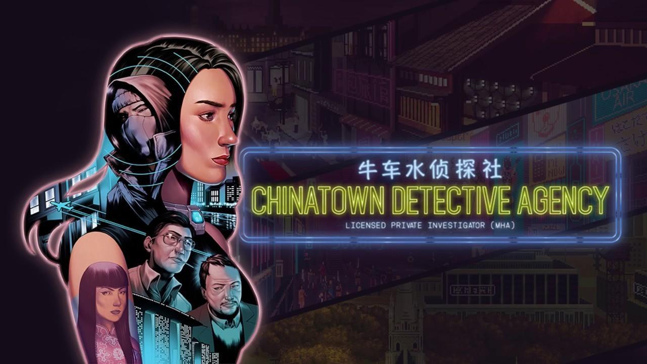 Кибернуар окутанный тайной - анонс Chinatown Detective Agency для Nintendo Switch 6