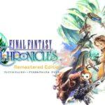Final Fantasy Crystal Chronicles Remastered Edition - в августе выйдет на Switch 1
