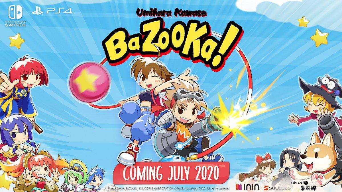 """Убийца"" SSBU - Umihara Kawase BaZooKa! в июле выйдет на Западе 6"