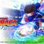 Captain Tsubasa: Rise of New Champions 9