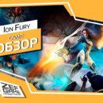 Обзор: Ion Fury – Ретро в тренде 18