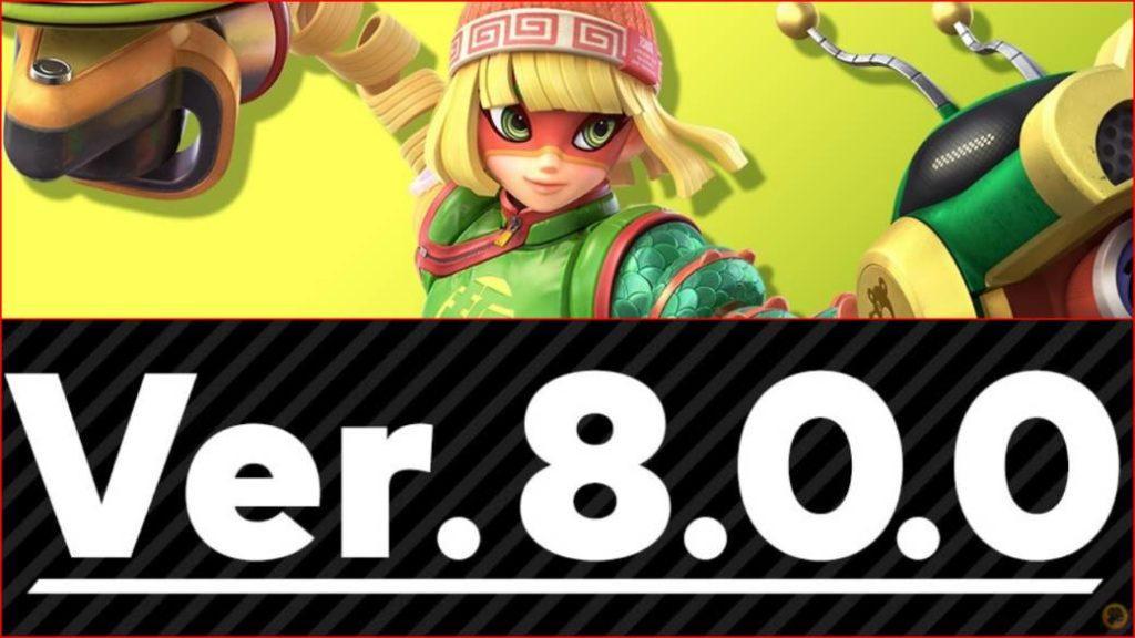 Super Smash Bros. Ultimate обновлен до версии 8.0.0 99