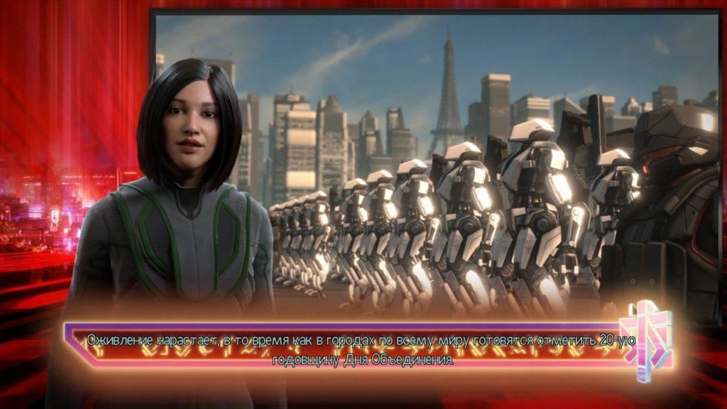 Обзор: XCOM 2: Collection – Добро пожаловать на борт, Коммандер 1