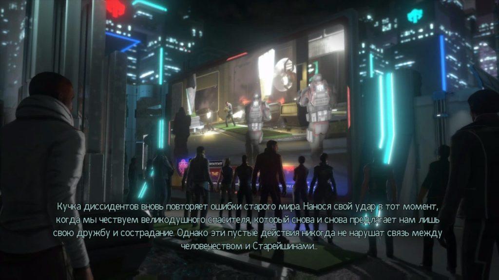 Обзор: XCOM 2: Collection – Добро пожаловать на борт, Коммандер 2