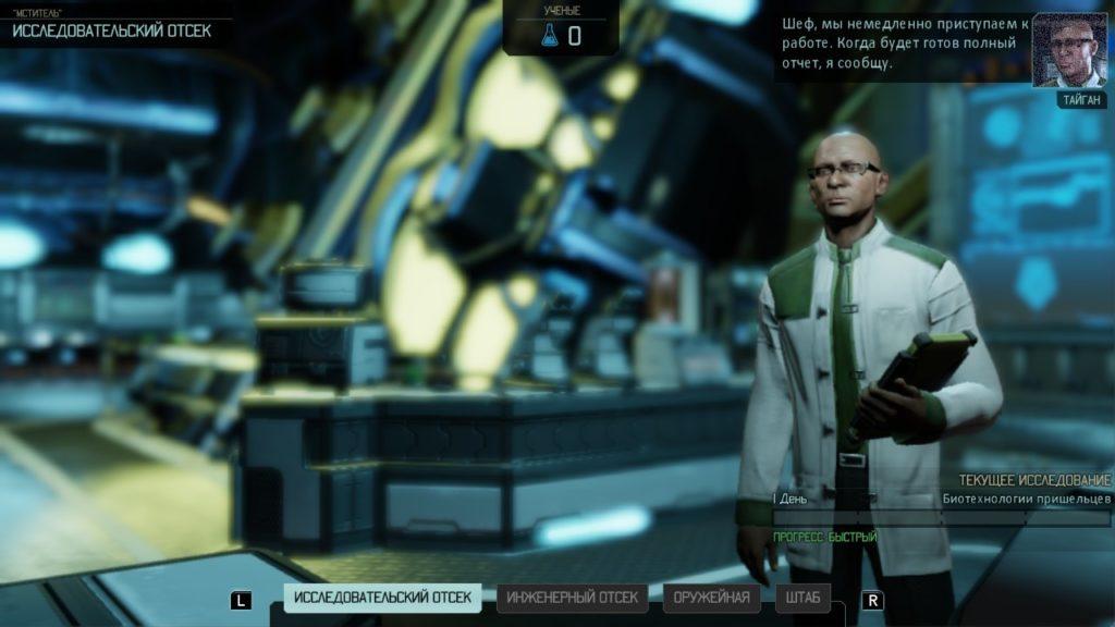 Обзор: XCOM 2: Collection – Добро пожаловать на борт, Коммандер 7