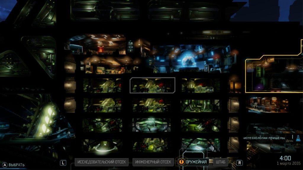 Обзор: XCOM 2: Collection – Добро пожаловать на борт, Коммандер 8