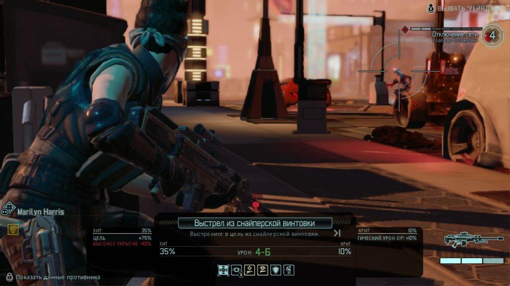 Обзор: XCOM 2: Collection – Добро пожаловать на борт, Коммандер 26