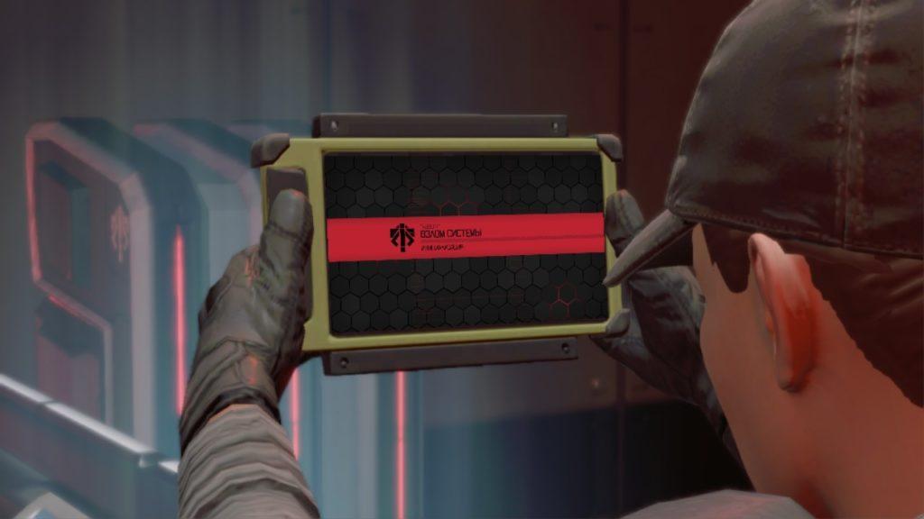 Обзор: XCOM 2: Collection – Добро пожаловать на борт, Коммандер 20