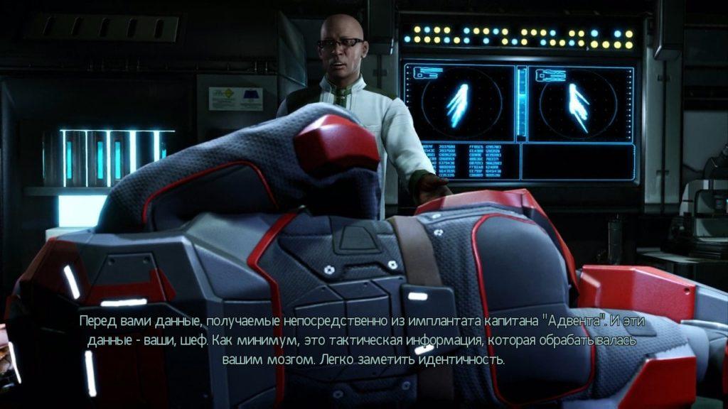 Обзор: XCOM 2: Collection – Добро пожаловать на борт, Коммандер 13
