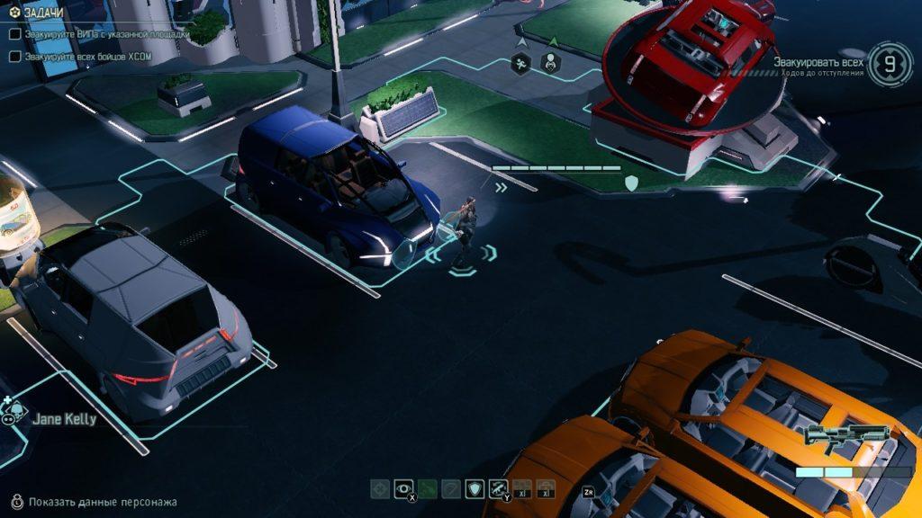 Обзор: XCOM 2: Collection – Добро пожаловать на борт, Коммандер 33