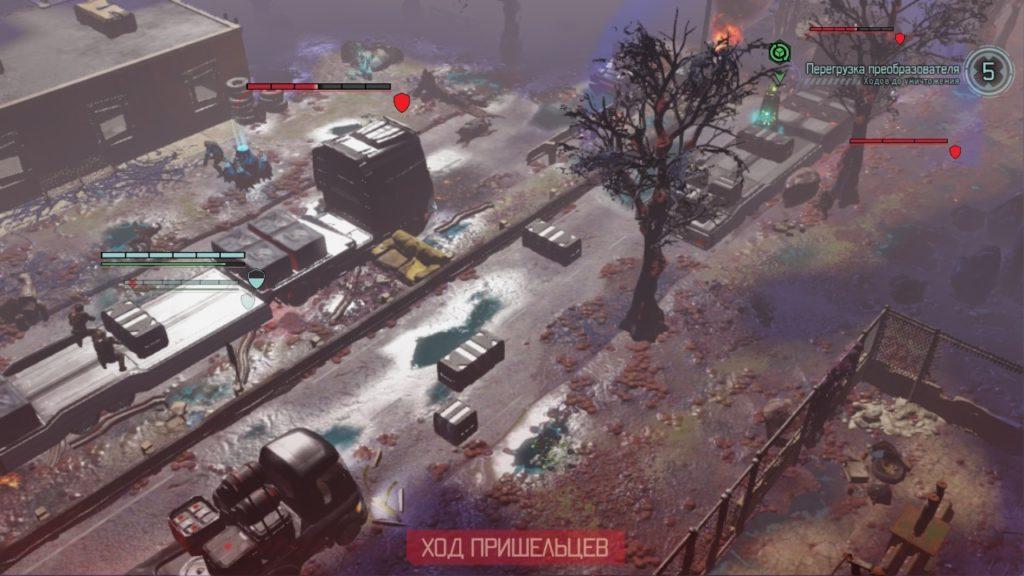 Обзор: XCOM 2: Collection – Добро пожаловать на борт, Коммандер 23