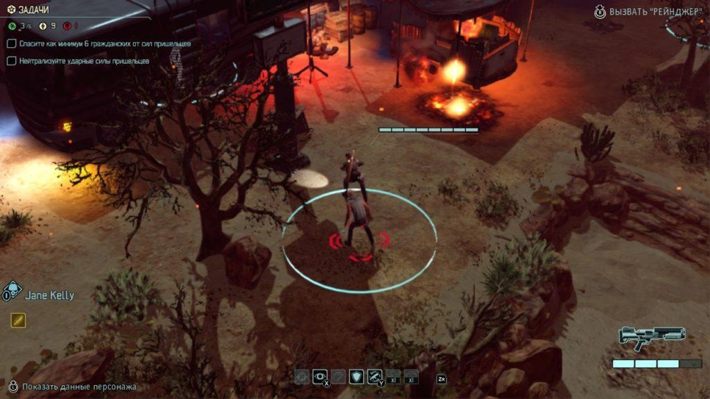 Обзор: XCOM 2: Collection – Добро пожаловать на борт, Коммандер 29