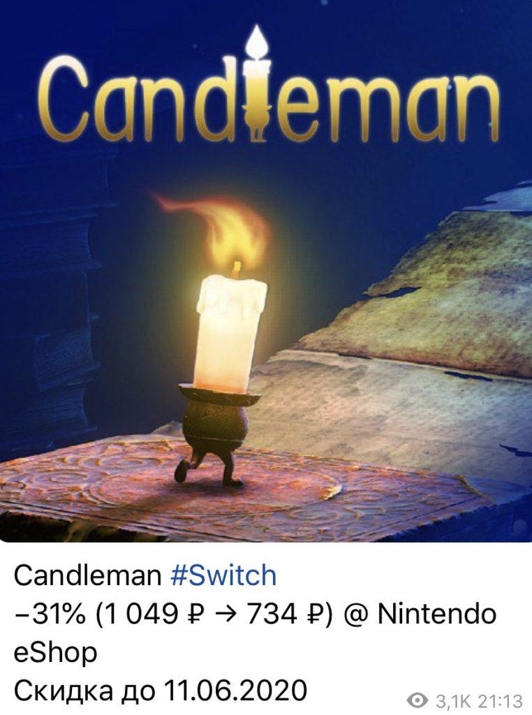 Nintendo News #33 – Технические подробности The Outer Worlds, дата релиза Blair Witch, и многое другое 45