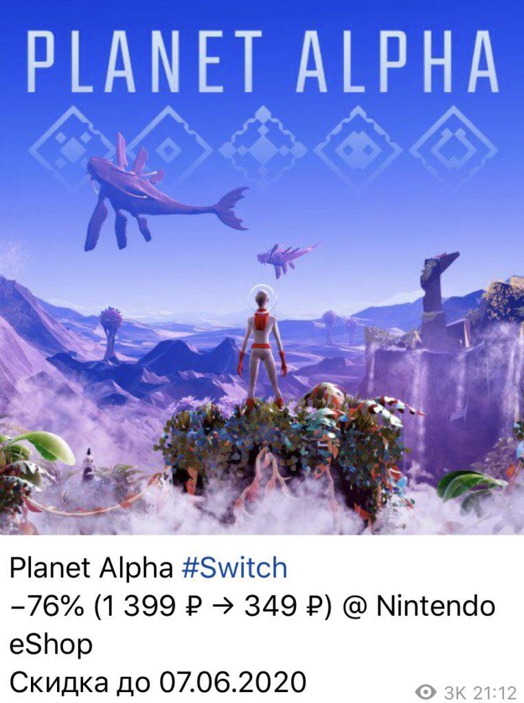 Nintendo News #33 – Технические подробности The Outer Worlds, дата релиза Blair Witch, и многое другое 47