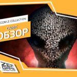 Обзор: XCOM 2: Collection – Добро пожаловать на борт, Коммандер 38