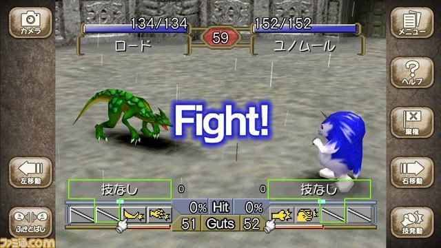 Monster Farm 2 для Nintendo Switch - осенью выйдет на территории Японии 3