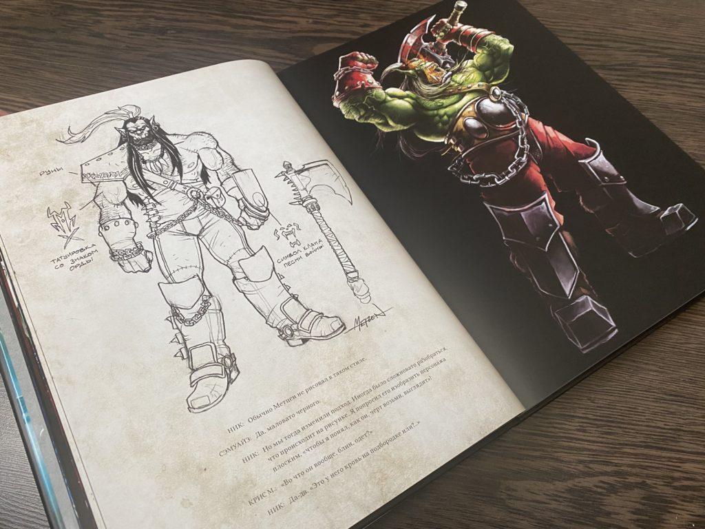 Обзор артбука «Вселенная Blizzard» - Художественное путешествие к истокам 7