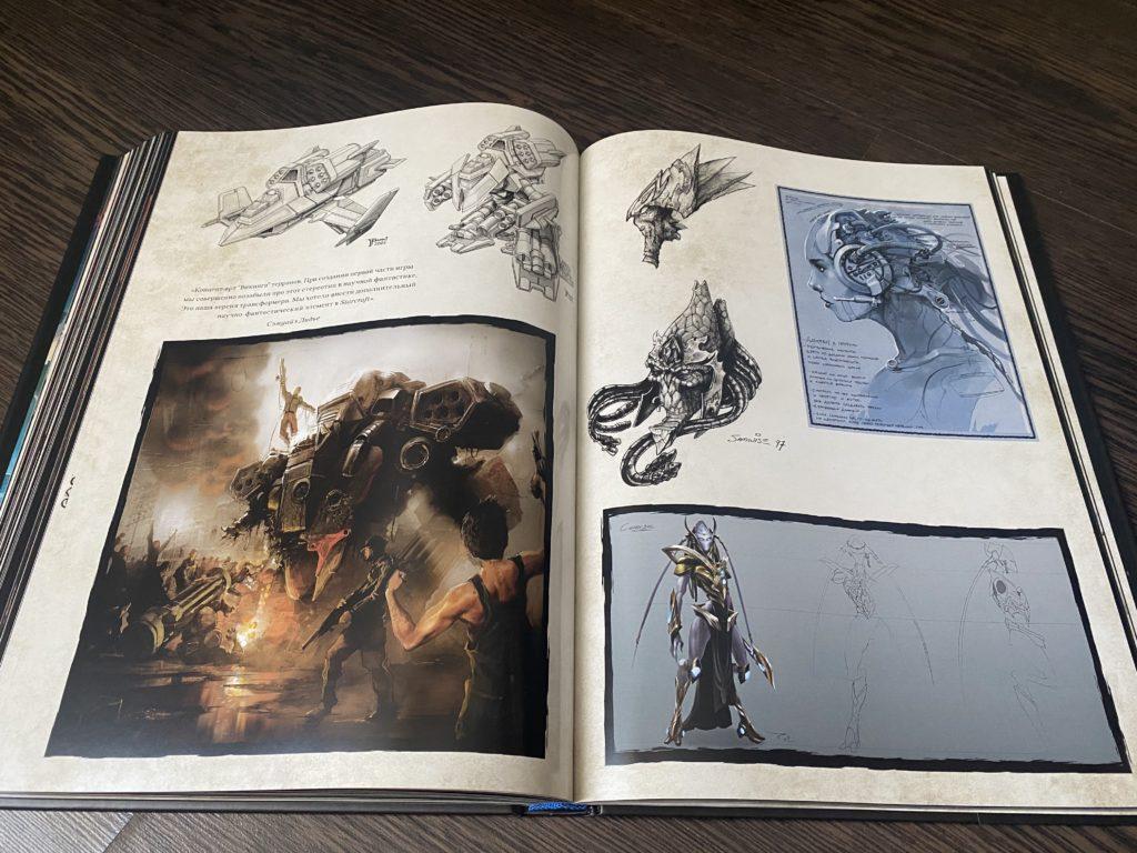 Обзор артбука «Вселенная Blizzard» - Художественное путешествие к истокам 16