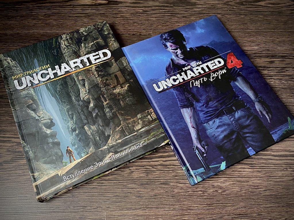 Обзор двух артбуков по Uncharted - Высокохудожественное приключение по серии игр 1