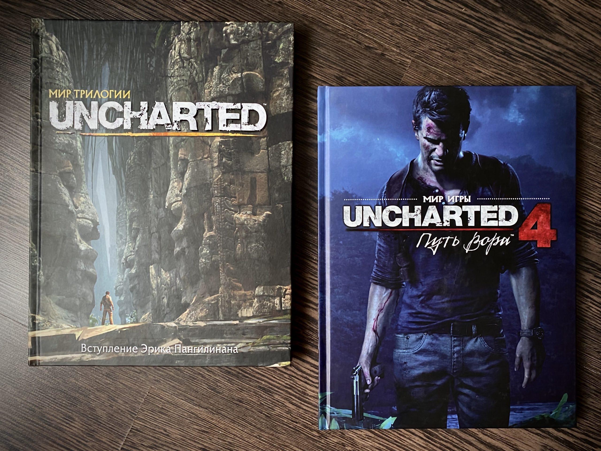 Обзор двух артбуков по Uncharted - Высокохудожественное приключение по серии игр 29